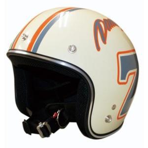 【セール特価】ダムキッズ ポポセブン パールアイボリー キッズサイズ(54〜57cm)ジェットヘルメット DAMM TRAX(ダムトラックス)|zerocustom