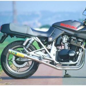 RPM-67Racing(レーシング)マフラー RPM GSX400S 91〜99年|zerocustom