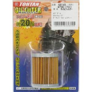 スカイウェイブ400(99〜05年) オイルフィルター 内蔵式 TOHTAN(東単)|zerocustom