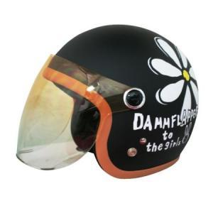 【セール特価】フラワージェット マットブラック レディースフリーサイズ(57〜58cm)ジェットヘルメット DAMM TRAX(ダムトラックス)