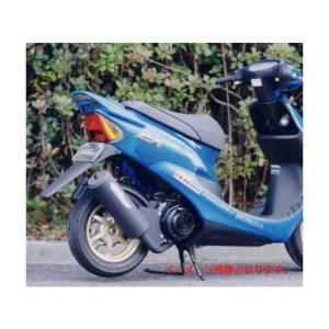 V-BLACK マフラー NRマジック ビーノ(2ストローク)排ガス規制後エンジンモデル