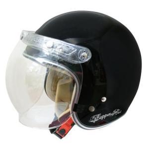 【セール特価】フラッパージェット ネクスト パールブラック レディースフリーサイズ(57〜58cm)ジェットヘルメット DAMM TRAX(ダムトラックス)|zerocustom