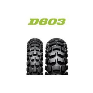 ダンロップタイヤ(DUNLOP)Buroro(ブロロ) D603F(フロント) 2.75-21 45...
