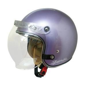 【セール特価】フラッパージェット ネクスト パープル レディースフリーサイズ(57〜58cm)ジェットヘルメット DAMM TRAX(ダムトラックス)|zerocustom