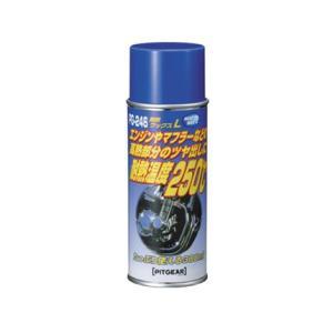PITGEAR 耐熱ワックスL 300ml TANAX(タナックス)