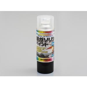 MCペインター缶スプレー315ml:耐ガソリンペイント:クリア(透明) DAYTONA(デイトナ)|zerocustom