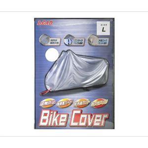 【あすつく対象】BZ-951A バイクカバー 3Lサイズ リード工業 zerocustom