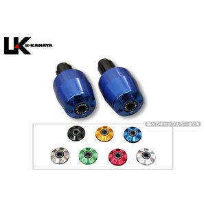 YZF-R25 YZF-R25/YZF-R3 用 アルミビレットハンドルバーエンド ブルー U-KANAYA|zerocustom