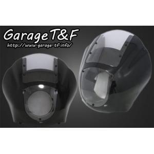 ドラッグスター400(DRAGSTAR) フェアリングカウルKIT(クリアースクリーン) ガレージT&F|zerocustom