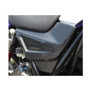 CB400SF REVO サイドカバー 綾織りカーボン製 MAGICAL RACING(マジカルレーシング)