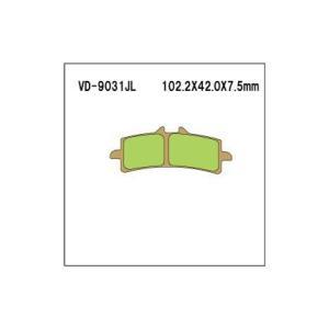 フロントブレーキパッド メタル Vesrah(ベスラ) KTM 1190R RC8(09〜11年) zerocustom
