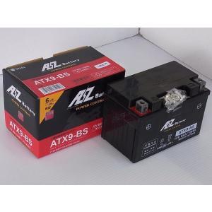 GSX400S KATANA(92年〜) ATX9-BSバッテリー(YTX9-BS互換)液入充電済 AZバッテリー|zerocustom