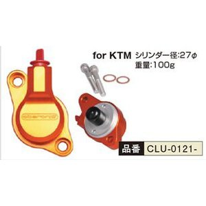 KTM 990 Supermoto クラッチスレ−ヴシリンダー OBERON(オベロン)|zerocustom