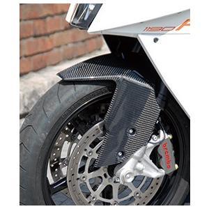 KTM 1190 RC8 フロントフェンダー GPタイプ 綾織りカーボン製 MAGICAL RACING(マジカルレーシング) zerocustom