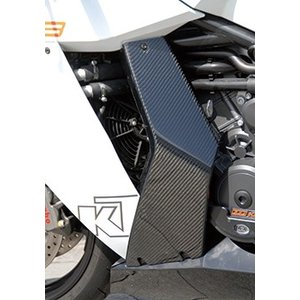 KTM 1190 RC8 サイドカバー(左右セット)綾織りカーボン製/一部 FRP製・黒 MAGICAL RACING(マジカルレーシング) zerocustom