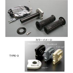 KTM125DUKE(11〜12年) スロットルキット ホルダー タイプ3/ガンメタリック 巻取Φ40 グロメット付属 ACTIVE(アクティブ) zerocustom