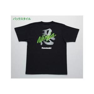 【カラー】ブラック 【商品説明】「Ninja」ロゴを漢字と組み合わせた和柄Tシャツ ●「忍」はグラー...
