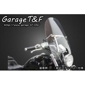 スティード400(STEED) ウインドスクリーン ガレージT&F|zerocustom