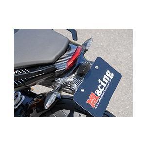 KTM 125DUKE フェンダーレスキット 綾織りカーボン製 MAGICAL RACING(マジカルレーシング)|zerocustom