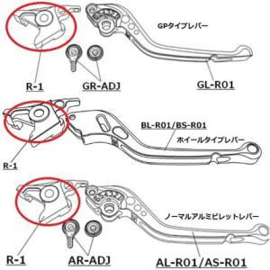 KTM 1190 RC8(09〜11年) 補修用 アルミビレットレバー取付アタッチメント ブレーキ側 U-KANAYA zerocustom