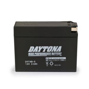【セール特価】SR400・SR500 ハイパフォーマンス メンテナンスフリー バッテリー DYT4B-5(YT4B-BS・GT4B-5互換) DAYTONA(デイトナ)|zerocustom