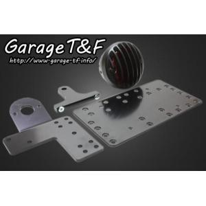 ドラッグスター400(DRAGSTAR)/クラシック サイドナンバーキット バードゲージテールランプ(ラージタイプ)ブラック仕様 ガレージT&F|zerocustom