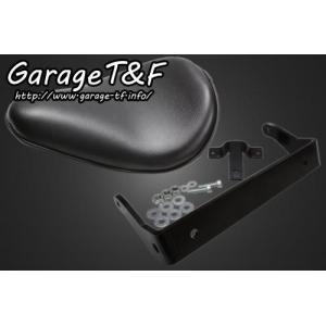 250TR ソロシート(ブラック)&リジットマウントキット ガレージT&F
