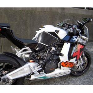 08-12年 KTM RC8 R ストリートバイクキット : ブラック STOMPGRIP(ストンプグリップ) zerocustom