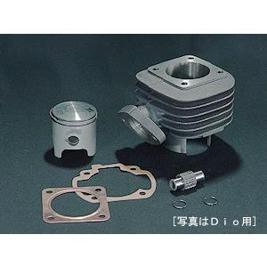 ZZ(ジーツー) ハイパワーボアアップキット(68cc) Auto Boy(オートボーイ)