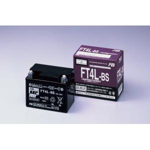 レッツ4・5(Let's) FT4L-BS 液入充電済バッテリー メンテナンスフリー(YT4L-BS互換) 古河バッテリー(古河電池)