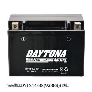 ホーネット250(HORNET)03年〜 ハイパフォーマンス メンテナンスフリー バッテリー DYTX7L-BS(YTX7L-BS互換) DAYTONA(デイトナ)|zerocustom