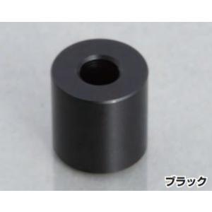 アルミスペーサーカラー ブラック/Φ8用 1 ヶ入 KITACO(キタコ)|zerocustom