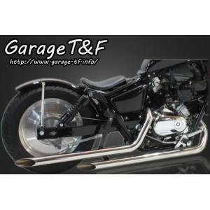 マグナ250(V-TWIN MAGNA) ドラッグパイプマフラー(ステンレス)タイプ1 ガレージT&F|zerocustom