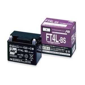 GSX400S KATANA(92年〜) FTX9-BS 液入充電済バッテリー メンテナンスフリー(YTX9-BS互換) 古河バッテリー(古河電池)|zerocustom