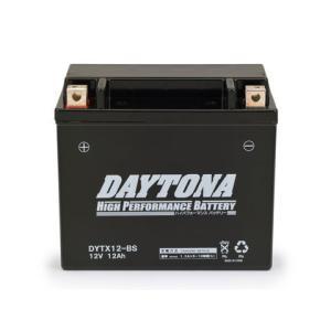 Ninja400R(ニンジャ)10年〜 ハイパフォーマンス メンテナンスフリー バッテリー DYTX12-BS(YTX12-BS互換) DAYTONA(デイトナ)|zerocustom