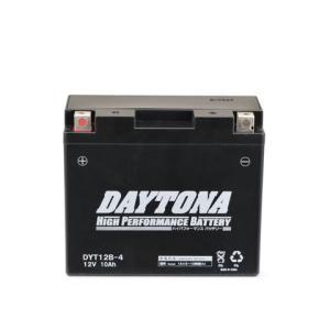 【セール特価】FZ400/R ハイパフォーマンス メンテナンスフリー バッテリー DYT12B-4(YT12B-BS・GT12B-4互換) DAYTONA(デイトナ)|zerocustom