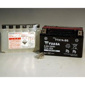 マジェスティ125(MAJESTY)03年〜 YTX7A-BS(YTX7A-BS互換)メンテナンスフリーバッテリー 液入り充電済 台湾ユアサ