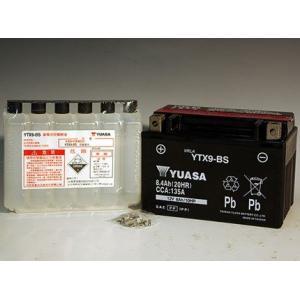 GSX400S KATANA(92年〜) YTX9-BS(YTX9-BS互換)メンテナンスフリーバッテリー 液入り充電済 台湾ユアサ|zerocustom