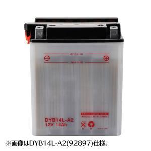 【セール特価】CB750(92年〜) ハイパフォーマンス 開放型バッテリー DYB14-A2(YB14-A2互換) DAYTONA(デイトナ)|zerocustom