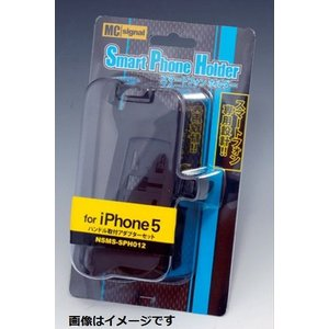 MCシグナル スマートフォンホルダー ハンドルホルダータイプ i phone 4/S用 NEWING(ニューイング)|zerocustom