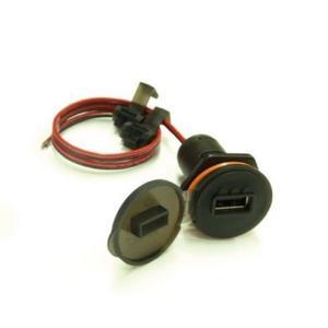 USB電源アダプター 充電3(じゅうでんさん) N PROJECT(エヌプロジェクト)|zerocustom