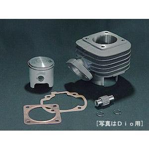 ジャイロUP/X/キャノピー ハイパワーボアアップキット(60cc) Auto Boy(オートボーイ)