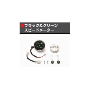 ブラック&グリーンスピードメーター SP武川(TAKEGAWA) ズーマー(ZOOMER)
