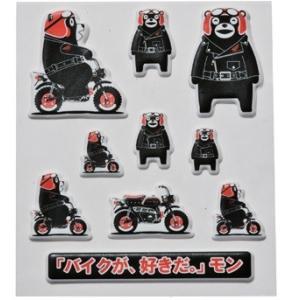 Honda×KUMAMON シール (3枚入り) HONDA(ホンダ)|zerocustom