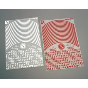 リムラインシート 赤(8〜10インチホイール用) KITACO(キタコ) zerocustom