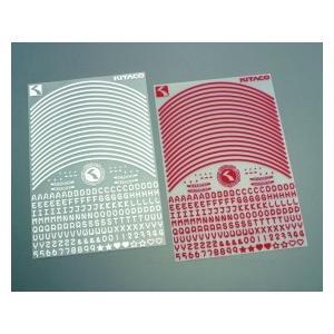 リムラインシート 白(8〜10インチホイール用) KITACO(キタコ) zerocustom