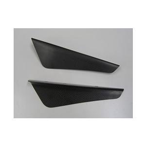 GSX1100S(KATANA) カウルリップ(左右1セット)平織りカーボン製 MAGICAL RACING(マジカルレーシング) zerocustom