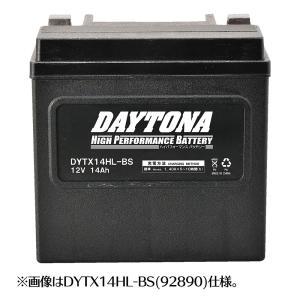 【セール特価】ハイパフォーマンス メンテナンスフリー バッテリー DYTX20HL-BS(純正65989-97C互換) DAYTONA(デイトナ)|zerocustom