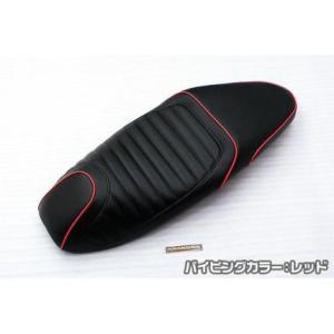 PCX125(型式:EBJ-JF28) タックロール ローダウンシート レッドパイピング ASAKURA(浅倉商事) zerocustom