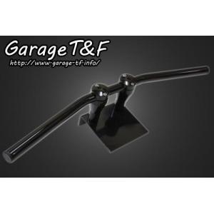 イントルーダー400クラシック ドラッグバーハンドル(ブラック)25.4mm ガレージT&F|zerocustom